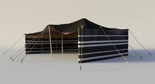 arabian tent arabian tent 3d model
