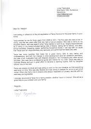 cover letter childcare nanny recommendation letter cover letter database