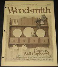 Woodworking Magazine Hardbound Edition Volume 1 by Woodsmith Magazine Back Issues Ebay