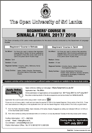 beginners u0027 course in sinhala tamil 2017 2018 open