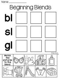 155 best blends images on pinterest literacy stations creative