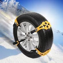 1pcs Auto Mud Tires Trucks Snow Chain For Car Winter Wheels Protection Tyre Chains Automobiles Roadway Safety Accessories Supply Popular Snow Chains Trucks Buy Cheap Snow Chains Trucks Lots From