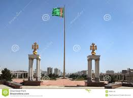 Guinness Flag National Flag Of Turkmenistan Located In The Guinness Book Of R