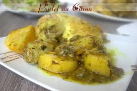 poulet aux citrons confits cuisine poulet au citron amour de cuisine