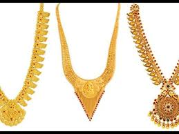 57 gold chain jewellery designs one gram gold jewelry chain