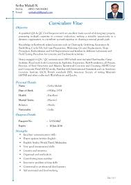 Busser Resume Sample by Qc Inspector Resume Template Contegri Com