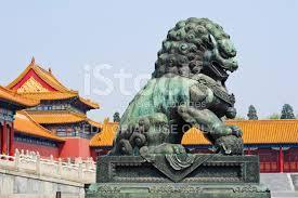 foo dog lion foo dog or guardian lion forbidden city beijing china
