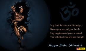 free shivratri wishes wallpapers free best