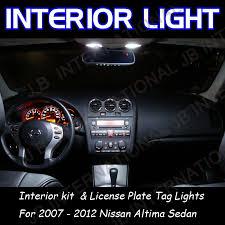2008 Nissan Altima Coupe Interior Aliexpress Com Buy Car Interior Kit White U0026plate Lights For