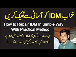 download youtube idm mp4 download how to download youtube videos with mp4 formate by internet