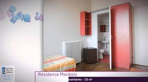 chambre etudiant dijon crous lorraine résidence universitaire monbois nancy