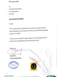 embassy certificate attestation for kuwait qatar uae saudi arabia