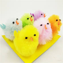 chenille easter popular easter chenille buy cheap easter chenille
