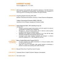 hr director resume sample human resources entry peppapp