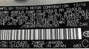 is lexus japanese made which transmission is in my toyota or lexus youtube