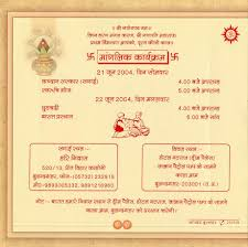 Invitation Card Marriage Marriage Invitation Ca Yaseen
