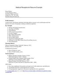 Resume Examples Administration by Receptionist Resume Sample U2013 My Perfect Resume Organization