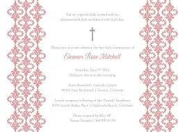 Invitation Cards Templates Free Printable Free Printable Baptism Invitations Free Printable Christening
