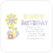 my wish for you flower heart animated birthday cards for facebook