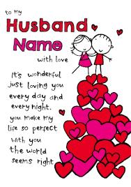 card for husband benny handsome husband funky pigeon