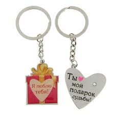 valentines day ideas for boyfriend keychain valentines day gifts for boyfriend keychain for