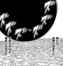 Seeking Wikia Image Kaguya ōtsutsuki S Expansion Seeking Of
