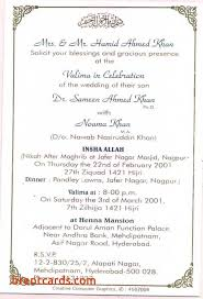 muslim wedding invitation cards wedding invitation card matter in marathi muslim wedding