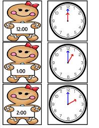 Gingerbread Man Worksheets Mrs Bohaty U0027s Kindergarten Kingdom November 2012