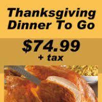 thanksgiving food to go divascuisine