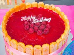 raspberry birthday cake u2014 stock photo melastmohican 30257757