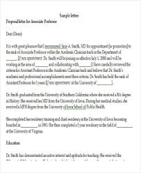 5 sample physician recommendation letter free sample example