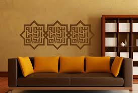 Islamic Home Decor Uk Islamic Art Home Decor Pinterest Islamic Home Decoration