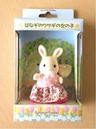 Sylvanian Families Garden - sylvanian families calico critters flower garden rabbit fukuoka
