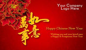 happy lunar new year greeting cards corporate egreeting cards for new year lunar new year