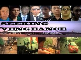 Seeking Official Trailer Seeking Vengeance Official Trailer
