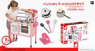 maxi cuisine mademoiselle janod mademoiselle maxi cooker play toys janod janod