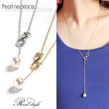 pearl necklace gifts images Outletruckruck rakuten global market infinity grain pearl jpg