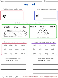 vowel digraphs ai ay lesson plans u0026 worksheets reviewed by teachers