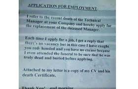 Certification Of Employment Letter Exle 376890656073 Sig Ep Letters Word Is A Cover Letter Necessary