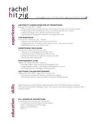 Multitasking Skills Resume Rachel Hitzig Resume The Greatest Gra 217 Class Blog