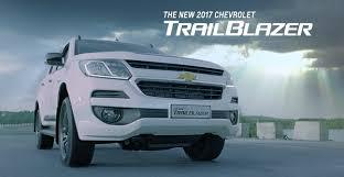 chevrolet trailblazer 2017 the new 2017 chevrolet trailblazer youtube