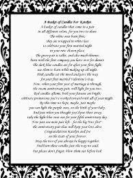 baby shower gift basket poem bridal shower gift candle poem basket the family