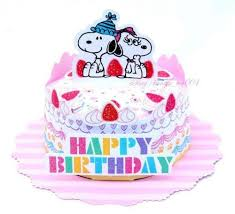 hallmark x peanuts snoopy bella 3d pop up birthday ad