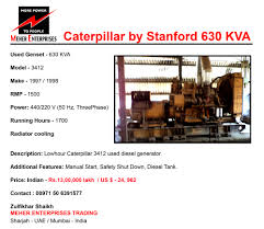 used power genset u0026 electric motors trading