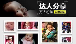 bureau ik饌 bureau ik饌 blanc 100 images 1466413727 3e9f jpg planet v s