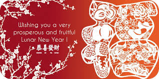 lunar new year photo cards greeting card new year card design greeting cards gong xi