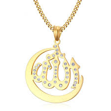 custom pendant 2017 new design muslim gold pendant 18kgp gold allah pendants