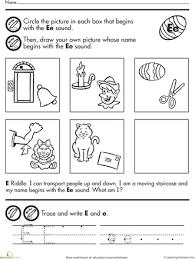 number names worksheets letter e activities kindergarten free