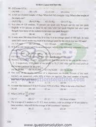 prime bank recruitment exam 2009 question solution
