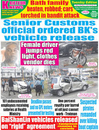 Red Light Bandit Kaieteur News By Gxmedia Issuu